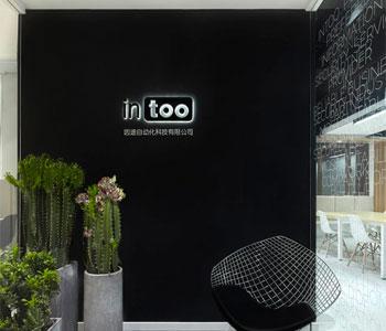 Tư vấn trang trí nội thất văn phòng công ty Intoo